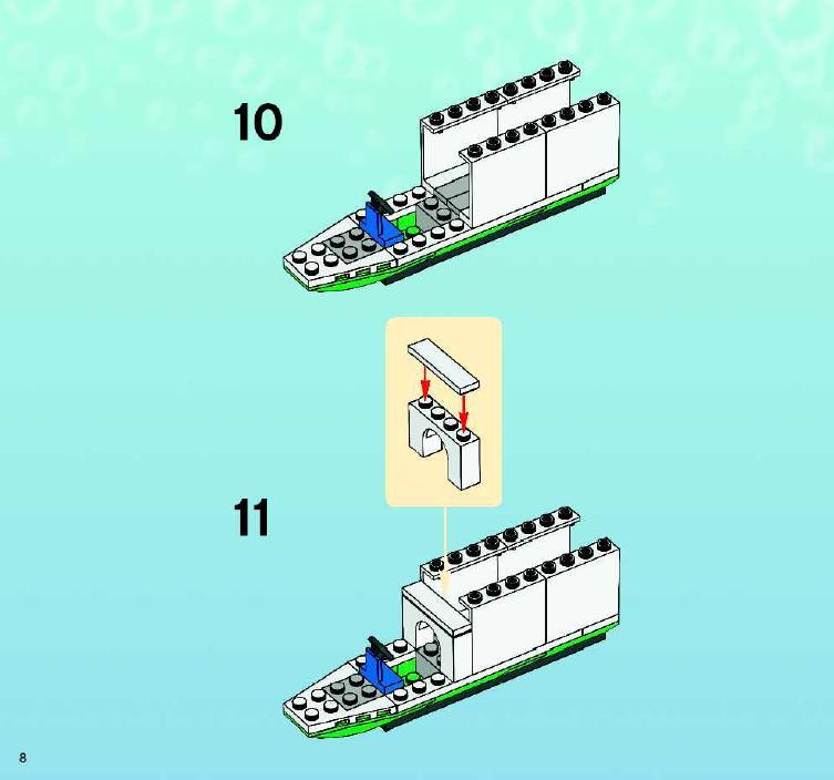 Lego Spongebob Emergency Room Instructions
