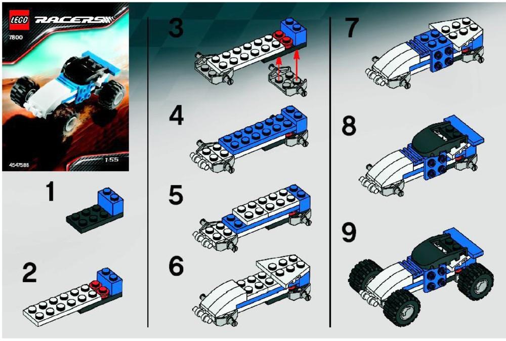Машины из лего инструкция